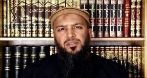 Abu Eesa