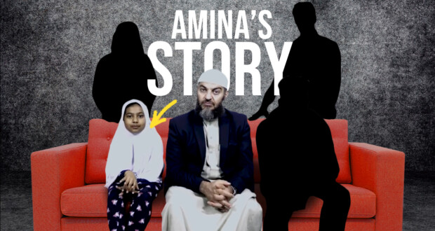 Attack on Amina
