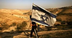 Israeli2