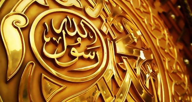 Muhammad_by_frizdan-Copy