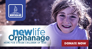 Orphanage Generic - 300x1602