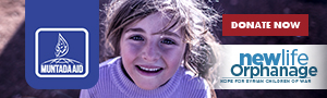 Orphanage Generic - 300x90