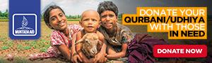 Qurbani 2015 300x90