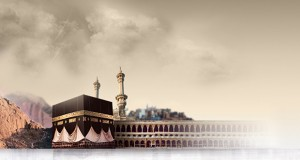 ShareIslam_Hajj_01_1280x800
