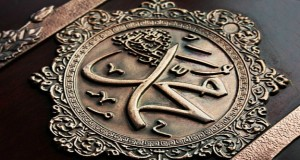 Tahawiya Seal of the prophets