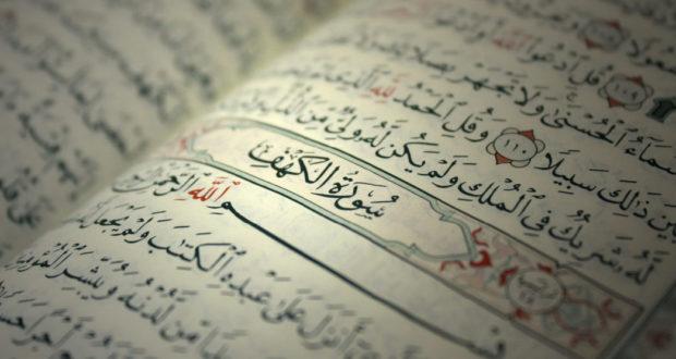 Dajjāl: The Great Deceiver - Islam21c
