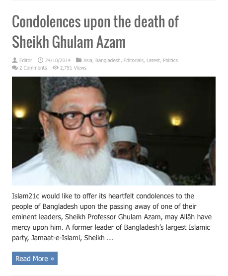 condolences death sheikh ghulam azam