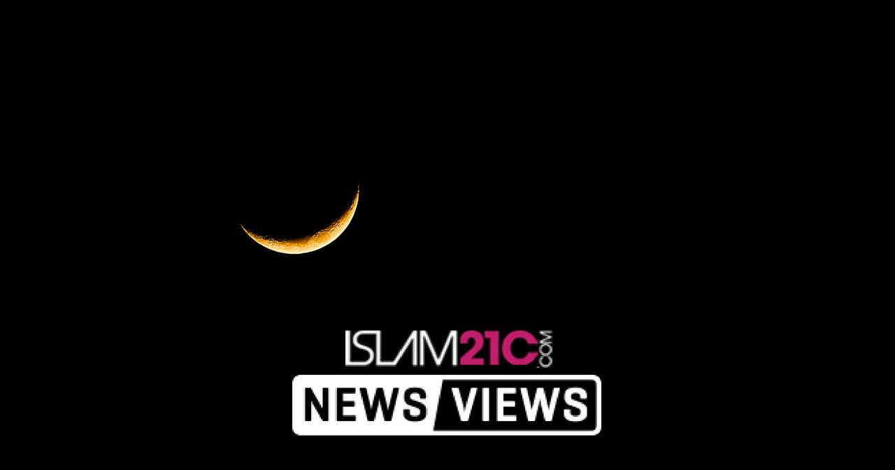 Dhul Hijja 2019 Calendrier.Dhul Hijjah And Eid Dates Announced 1439 Islam21c