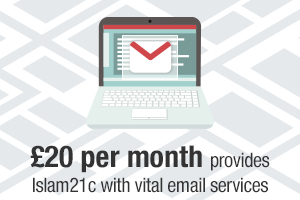 £20 per month provides Islam21v with vital email services