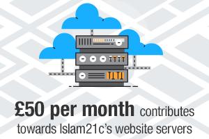 £50 per month contributes towards Islam21c's servers