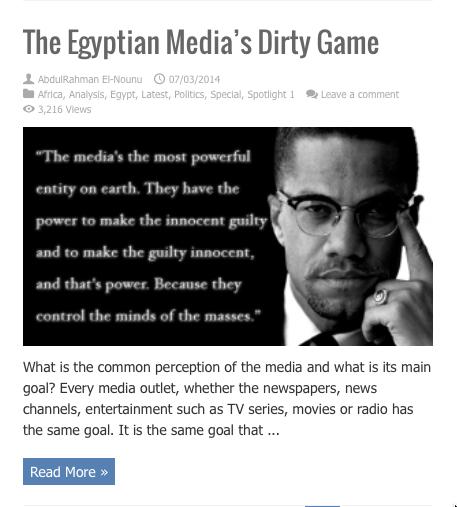 egyptian medias dirty game