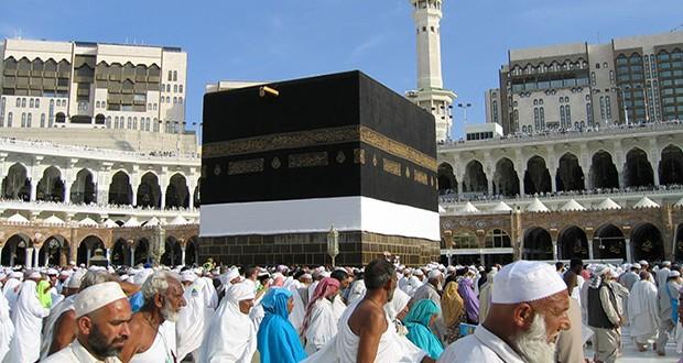 Hajj: The Fifth Pillar...