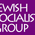 jewish socialists