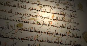 manuscripts copy