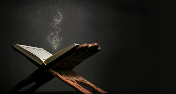Ramadan: The Month of the Qur'an - Islam21c