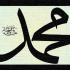 muhammad sws