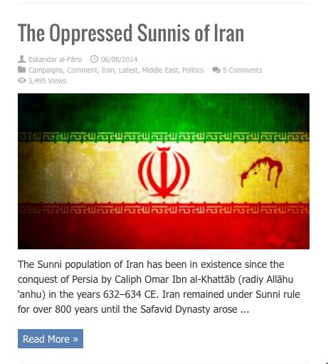 oppressed sunnnis of iran