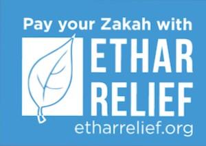 Ethar Relief Ad