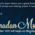 ramadan mubarak article image