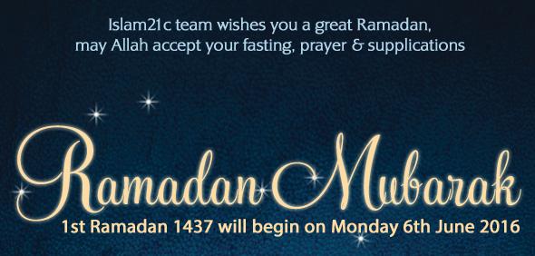 ramadan mubarak islam21c