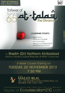 tafseer_surah_at_talaq_poster