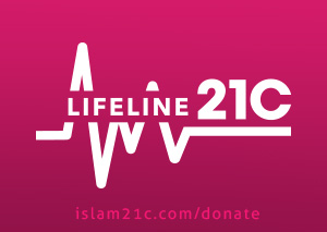 Donate to Islam21c