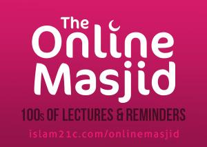 Online Masjid