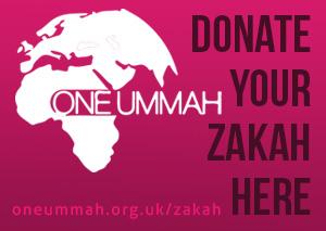 One Ummah Ad