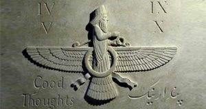 zoroastrianism magian